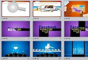 《PPT动画传奇》书籍有声动画宣传片W130005