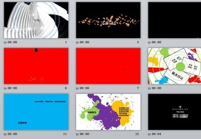 锐普2011年第一PPT动画宣传片《一滴墨水》W130008