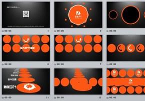 锐普PPT设计师习作动画PPT《圆》W130010