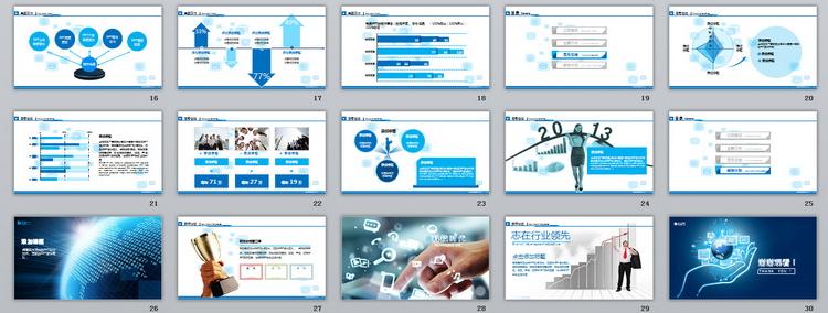 蓝色,科技之手,商务,ppt模板,光影手指,电路板,线路图,科技芯片