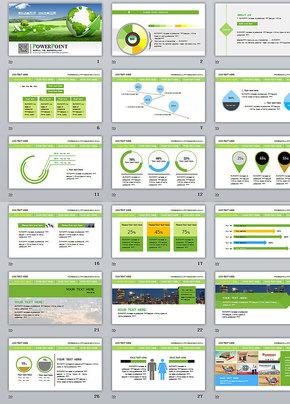 清新绿色商务ppt模板
