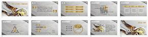 金属精密仪器表盘齿轮PPT模板