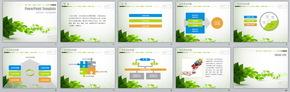 PPT市场 绿色 清新 树叶 环保 自然 简约 PPT模板