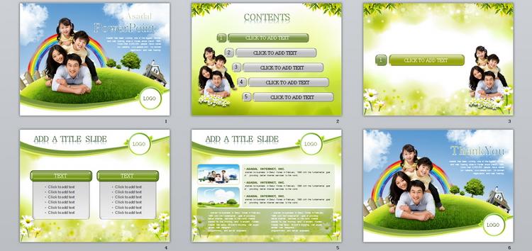 绿色草坪欢乐家庭生活ppt模板