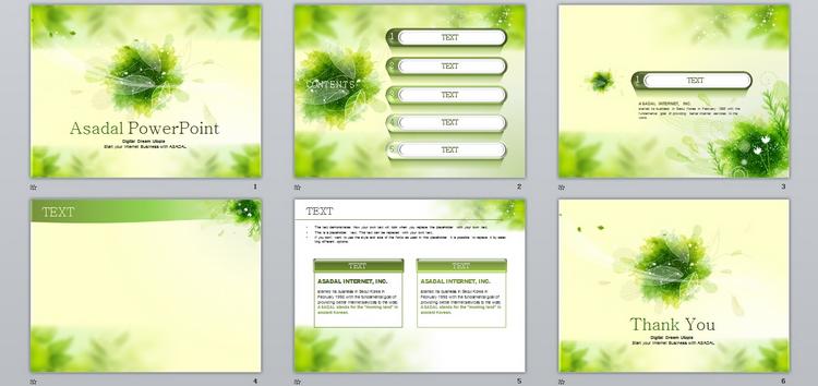手绘,植物,ppt模板