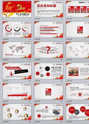 2014年度总结、汇报、计划类ppt模板