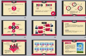 (006)2014年多彩欧美风动态ppt模板(适用于各类工作计划、总结、商务咨询展示汇报等)