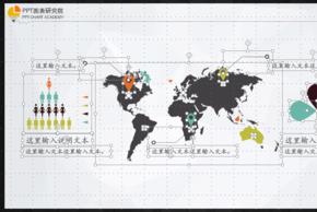 可编辑扁平化图表源文件合辑(图表研究院.1)