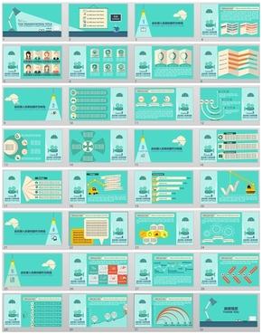扁平化动画创意商务PPT图表模板[PPTONE]