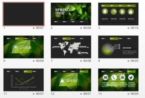 春天绿色网页风格ppt模板