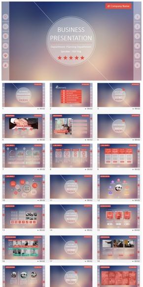 动态UI界面设计风格商务PPT模板2