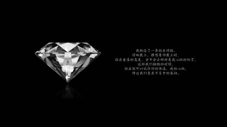 二鹏广场-钻石矢量图