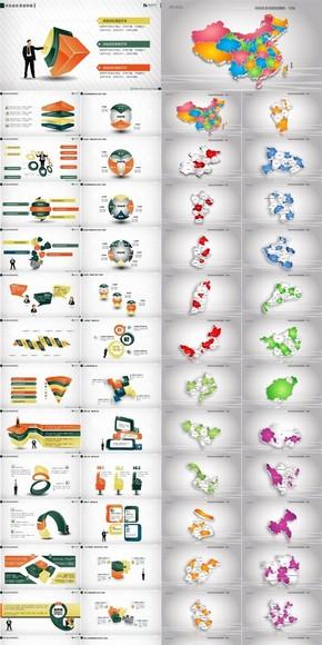 璞石PPT图表大合集,逻辑图表,数据图表,地图应有尽有