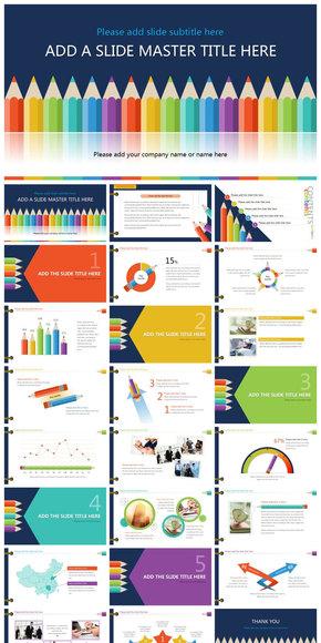 扁平化多色艺术教育商务通用模板 彩色铅笔教育PPT课件汇报PPT商务PPT