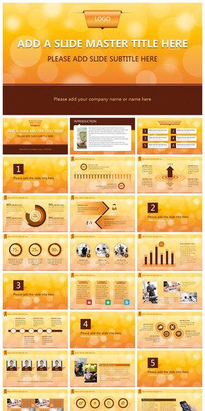 橙黄色扁平化动态商务PPT模板 汇报PPT总结PPT毕业论文答辩