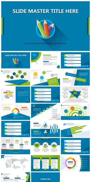 蓝绿色调扁平化商务教育PPT模板 教育论文答辩汇报PPT商业展示