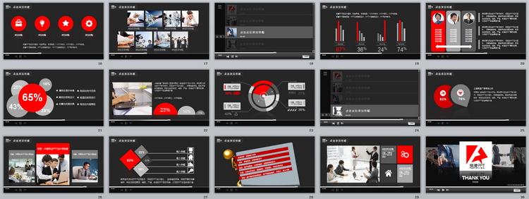 炫酷黑色商务创意视频播放式ppt模板
