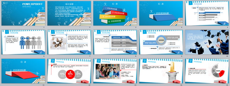 蓝色书籍手绘小人创意教育ppt模板