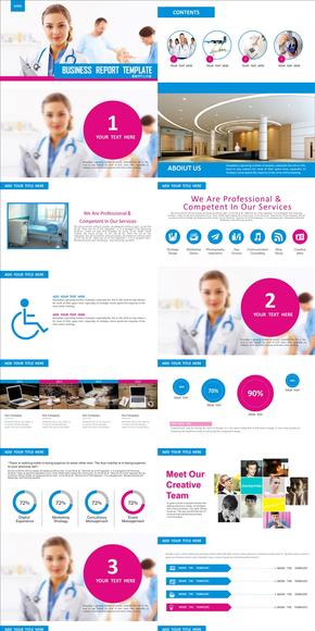 动态简洁医疗行业汇报总结类画册PPT模板