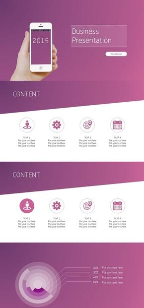 紫色简约扁平商务动态模板