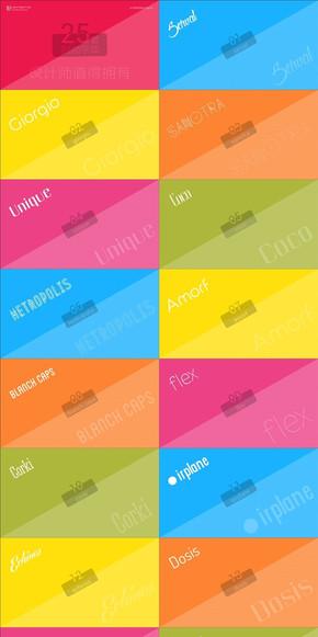 25套设计师值得拥有的时尚字体(PPT研究院玩乐会45)