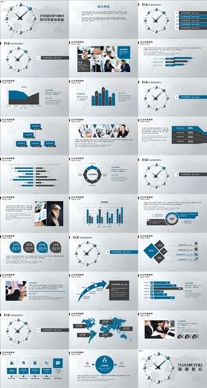 灰色创意时钟简约商务管理通用型PPT模板