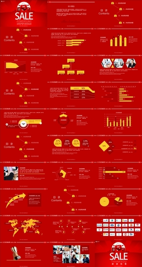 红色卡通可爱购物袋商场促销活动方案PPT模板
