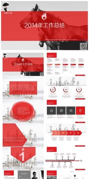 经典红灰白色系动态商务演示音乐画册16比9式图表类模板60P
