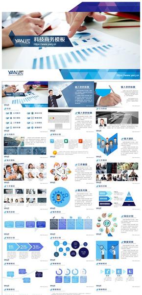 藍色大氣多邊形商務總結匯報模板