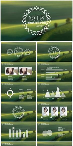 动态问号ppt模板_素材_背景图片免费下载–演界网