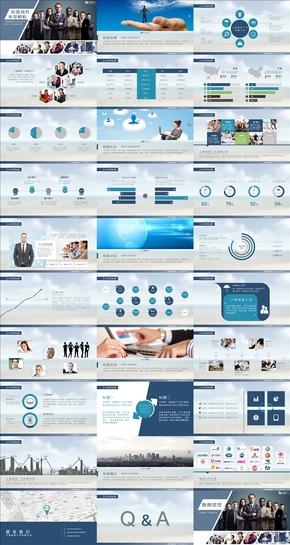蓝色欧美商务简约风格PPT模板