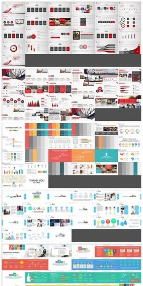 2014年动态夏影PPT大合集包14套(赠:2000icon、夏影教程、夏影免费图表)