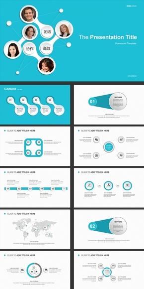 2015商务总结、汇报、团队协作动态ppt模板