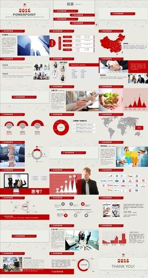 红色年终汇报总结类通用PPT模板