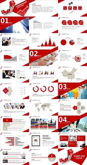 红色扁平欧美商务类通用PPT模板
