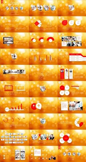橙红色2015炫丽工作总结汇报类PPT模板