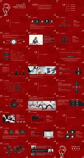 红黑色经典创意复古商务PPT模板