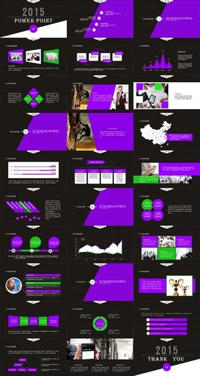 黑紫色创意书签式商务PPT模板