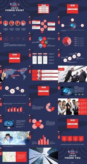红蓝信息科技类创意PPT模板