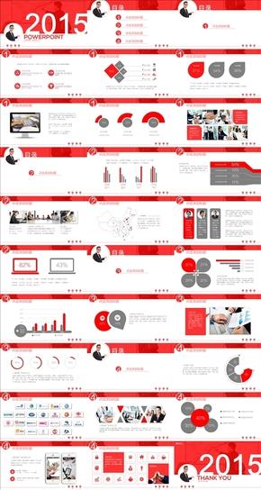 红色鲜亮设计商务汇报总结PPT模板