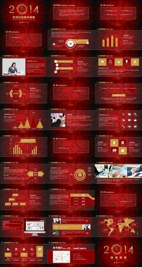 红金色年终总结展示通用PPT模板