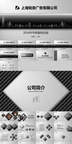 【135页超值体验】立体质感炫酷高端黑色主题商务公司介绍模板