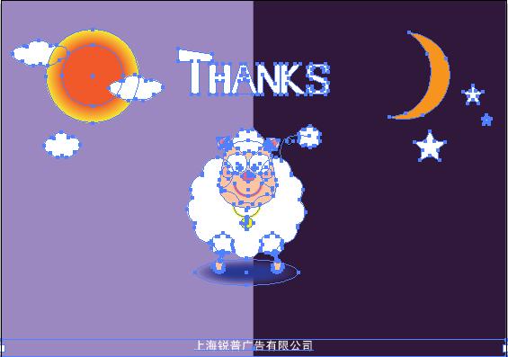 【元旦特价0元】羊来了ppt封底感谢模板ai格式@a诙的