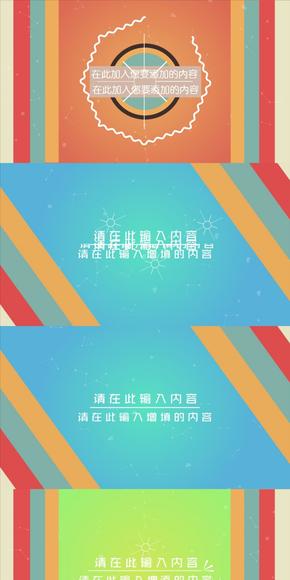 淡忘小店酷炫PPT版动画模板(全动画免费)