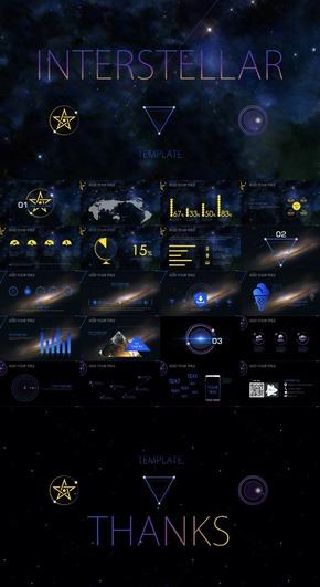 【星空系列-02】星际穿越极致三色商务汇报PPT模板【Interstellar】