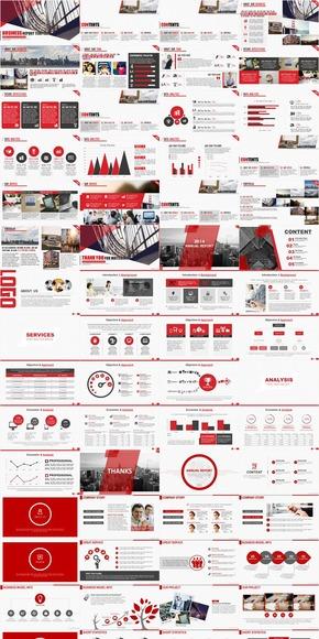 84页专业红色商务年终汇报PPT模板四套合集包