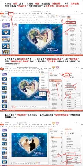 情人节蓝色炫彩动态相册模板(限时促销)