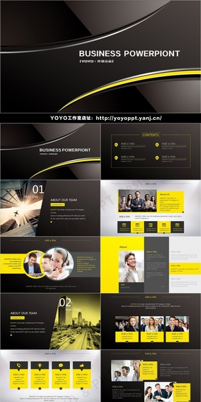 【YOYO模板】动感时尚商务通用PPT模板(黄色版)