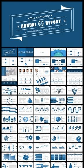 80页蓝色简洁商务PPT模板