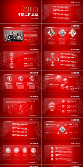 【YOYO模板】2015水晶质感动态总结汇报商务PPT